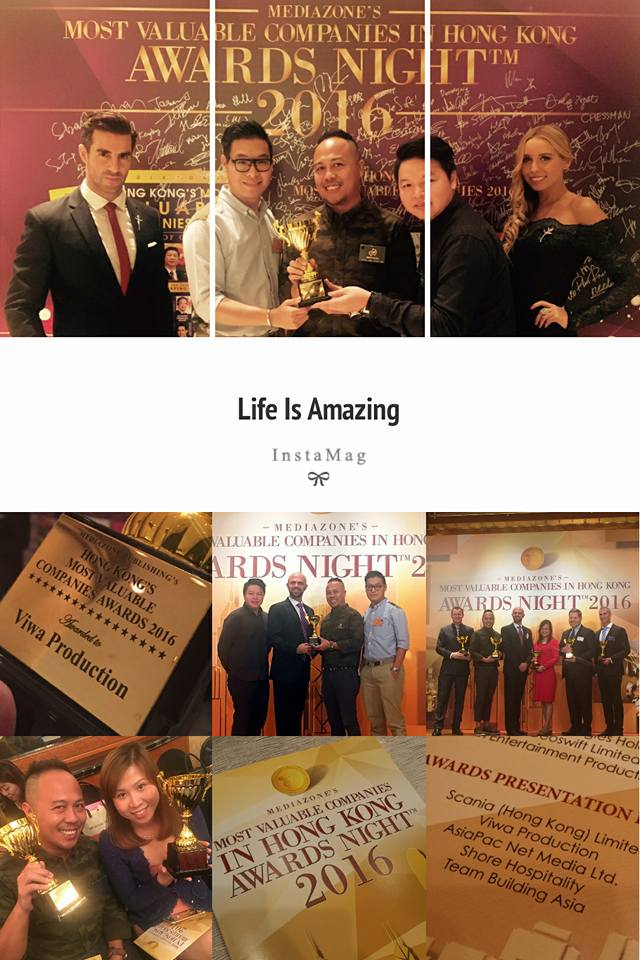 Hong Kong's Most Valuable Awards 2016