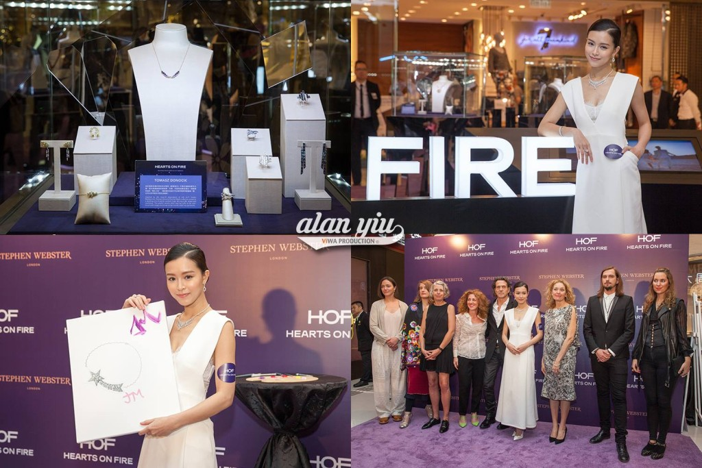 hearts-on-fire-exhibition-event-alan-yiu-photography-viwa-production-01
